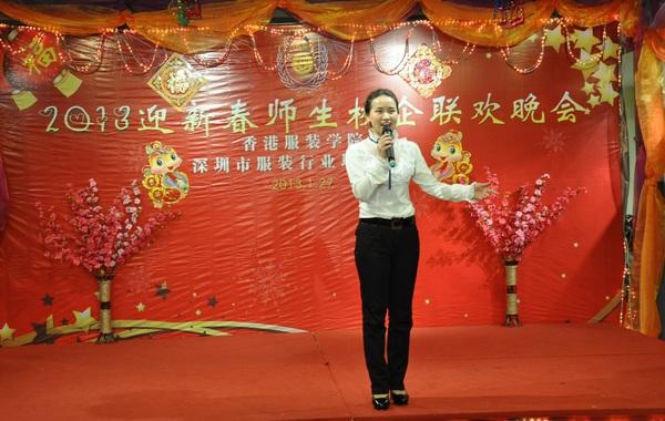 宣传部表演的女声独唱《橄榄树》,优秀学员代表表演的小合唱《我相信