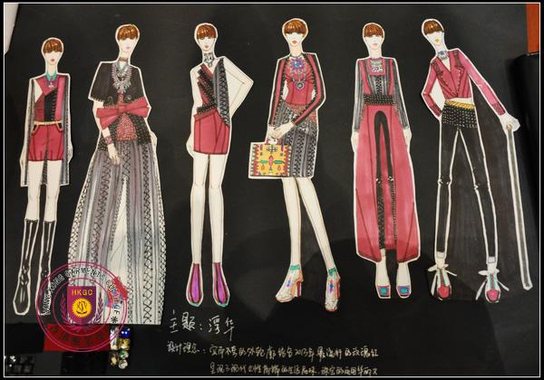 2013年香港服装学院学员服装设计画作系列选作